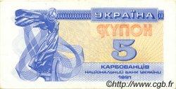 5 Karbovantsiv UKRAINE  1991 P.083a TTB+