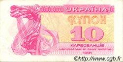 10 Karbovantsiv UKRAINE  1991 P.084a TTB