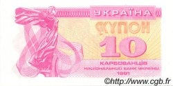 10 Karbovantsiv UKRAINE  1991 P.084a NEUF