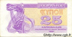25 Karbovantsiv UKRAINE  1991 P.085a TTB