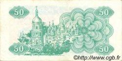 50 Karbovantsiv UKRAINE  1991 P.086a TTB