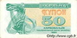 50 Karbovantsiv UKRAINE  1991 P.086a SUP+