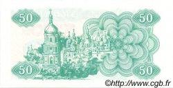 50 Karbovantsiv UKRAINE  1991 P.086a NEUF