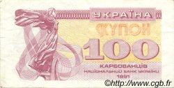 100 Karbovantsiv UKRAINE  1991 P.087a TB