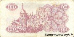 100 Karbovantsiv UKRAINE  1991 P.087a TTB