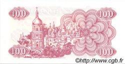 100 Karbovantsiv UKRAINE  1991 P.087a NEUF