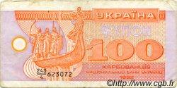 100 Karbovantsiv UKRAINE  1992 P.088a TB
