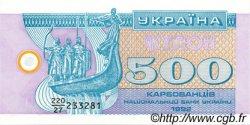 500 Karbovantsiv UKRAINE  1992 P.090a NEUF