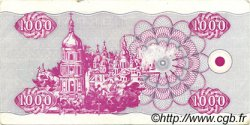 1000 Karbovantsiv UKRAINE  1992 P.091a TTB