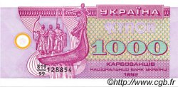 1000 Karbovantsiv UKRAINE  1992 P.091r NEUF