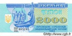 2000 Karbovantsiv UKRAINE  1993 P.092a NEUF