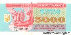5000 Karbovantsiv UKRAINE  1993 P.093r SPL+