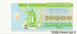 10000 Karbovantsiv UKRAINE  1993 P.094a NEUF