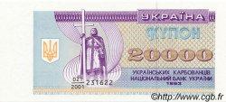 20000 Karbovantsiv UKRAINE  1993 P.095a NEUF