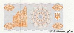 50000 Karbovantsiv UKRAINE  1993 P.096a NEUF