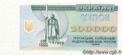 100000 Karbovantsiv UKRAINE  1993 P.097a NEUF