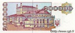 200000 Karbovantsiv UKRAINE  1994 P.098b NEUF