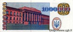 1000000 Karbovantsiv UKRAINE  1995 P.100a NEUF
