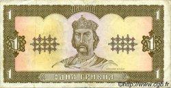 1 Hryvnia UKRAINE  1992 P.103a TTB