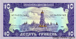 10 Hryvni UKRAINE  1992 P.106a NEUF