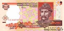 2 Hryvni UKRAINE  2001 P.109b NEUF