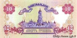 10 Hryven UKRAINE  2000 P.111b NEUF