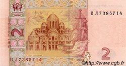 2 Hryvni UKRAINE  2004 P.117a