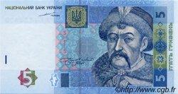 5 Hryven UKRAINE  2004 P.118 NEUF