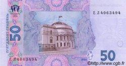 50 Hryven UKRAINE  2004 P.121 NEUF