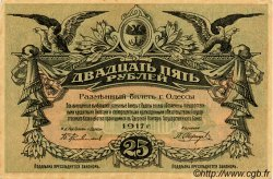 25 Roubles UKRAINE  1917 PS.337b TTB+
