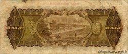 10 Shillings / Half Sovereign AUSTRALIE  1926 P.15a pr.TB