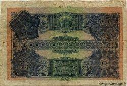 5 Pounds NOUVELLE-ZÉLANDE  1921 PS.227 B+