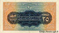 25 Piastres ÉGYPTE  1943 P.010c pr.SUP