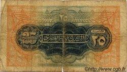 25 Piastres ÉGYPTE  1948 P.010d B