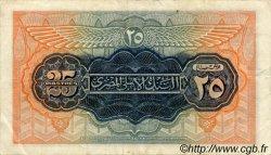 25 Piastres ÉGYPTE  1948 P.010d TTB