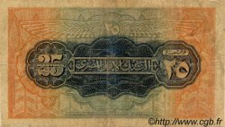 25 Piastres ÉGYPTE  1950 P.010d B+