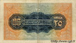 25 Piastres ÉGYPTE  1951 P.010f TB