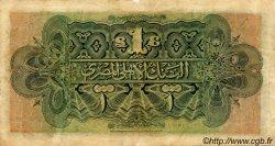 1 Pound ÉGYPTE  1918 P.012a TB