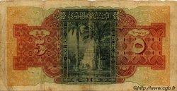 5 Pounds ÉGYPTE  1944 P.019c pr.TB