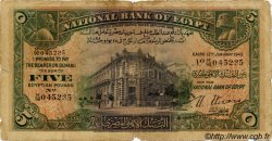 5 Pounds ÉGYPTE  1945 P.019c B