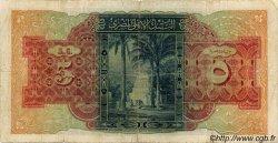 5 Pounds ÉGYPTE  1945 P.019c B+
