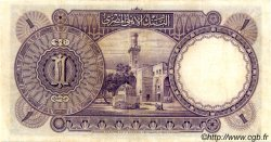 1 Pound ÉGYPTE  1926 P.020 TB+