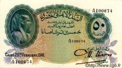 50 Piastres ÉGYPTE  1941 P.021b pr.NEUF