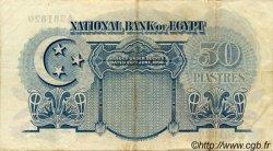 50 Piastres ÉGYPTE  1945 P.021c TTB