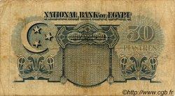 50 Piastres ÉGYPTE  1947 P.021d B+
