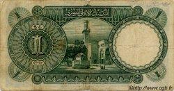1 Pound ÉGYPTE  1940 P.022b TB