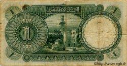 1 Pound ÉGYPTE  1941 P.022c TB+