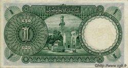 1 Pound ÉGYPTE  1948 P.022d SUP