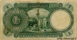 1 Pound ÉGYPTE  1948 P.022d TB