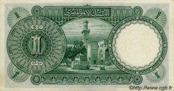 1 Pound ÉGYPTE  1948 P.022d SPL